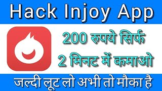 INJOY APP HACK 100% WORKING ||UNLIMITED CLICK TRICK NO ROOT||LOOT LO