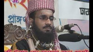 Abdul Khalek soriotpuri Waz part 1
