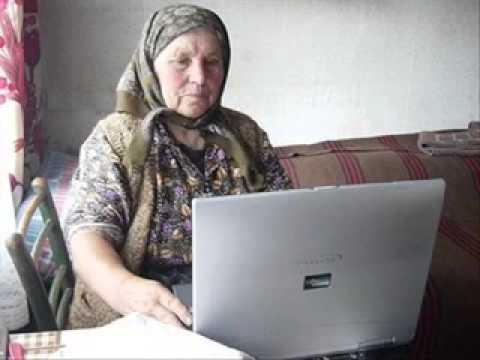 бабка хакер