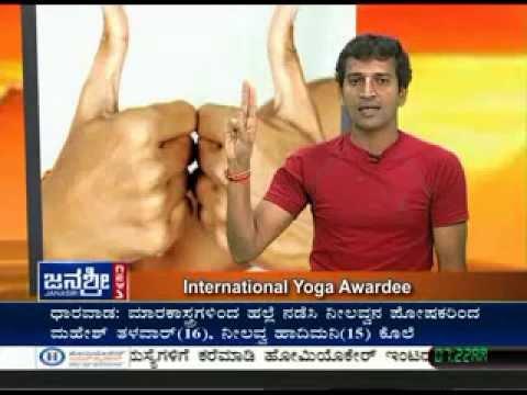 Janasri tv Mudra Pranayama 15 09 2014