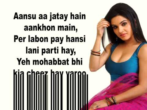 Aansu Aa Jatay Hain Aankhon Main,sher Shayari Hindi    Urdu Shayari =1 video