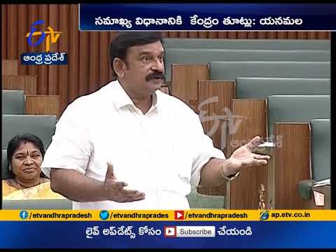 GST Bill | Interesting Debate Held between | Yanamala Vs BJP's Vishnu Kumar | AP Assembly