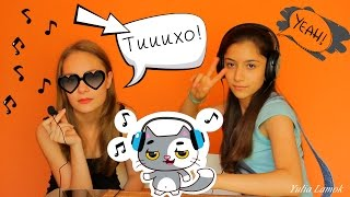 The whisper challenge with Yulia and Angelica