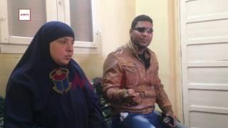 شاهد.. «مصراوي» في منزل غريق الاستاد: «قتلوه وسرقوه وقالوا مجاش»