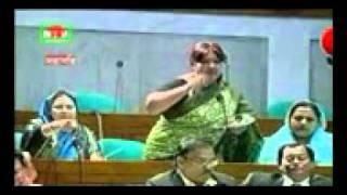 Ashrafi papiya (MP)