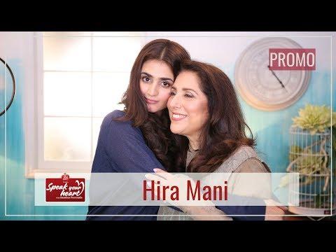 Hira Mani Shares Her Journey On Speak Your Heart With Samina Peerzada | Promo