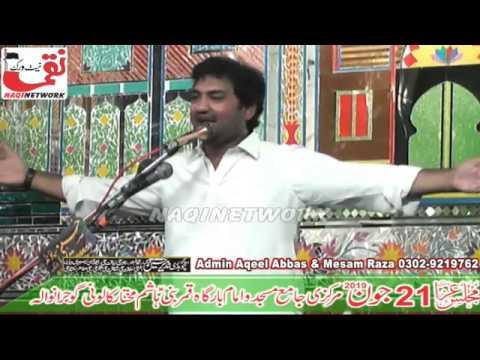 Zakir Malik Muntazir Mehdi 21 June 2019  Majlis Aza Mukhtar Colony Gujranwala