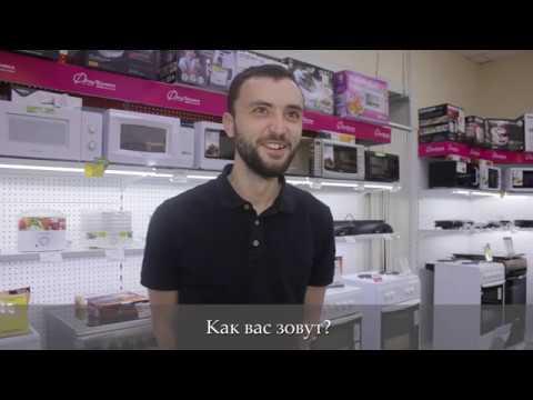 Интервью со звездами ДНС