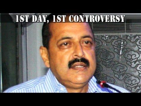 Junior Minister Jitendra Singh(PMO) rakes up Article 370 debate