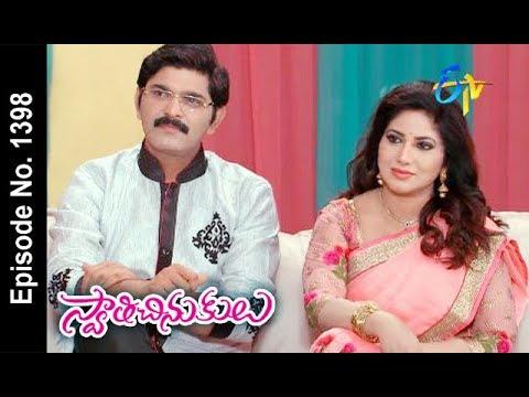 Swathi Chinukulu | 24th February  2018  | Full Episode No 1398 | ETV Telugu thumbnail