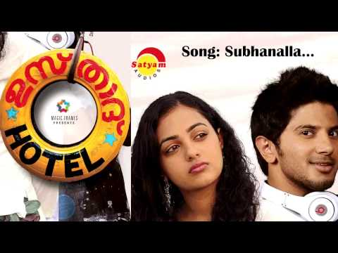 Subhanalla - Ustad Hotel video
