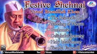 Festive Shehnai - Ustad Bismillah Khan   Hindustani Classical Instrumental Audio Jukebox