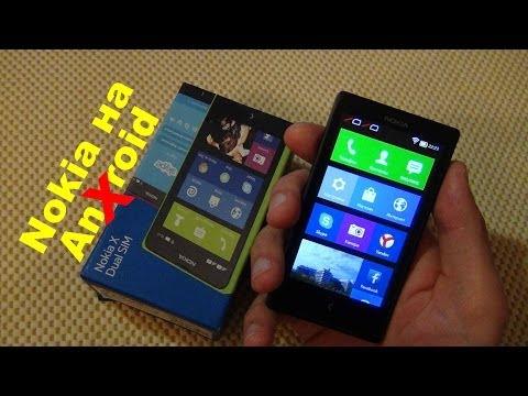 Nokia X Dual sim. Немного Android Смартфон / от Арстайл /