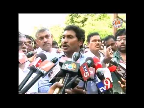 Chandrababu should resign on moral grounds demands YS Jagan Photo Image Pic
