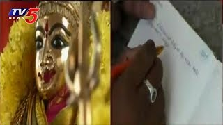 అఖండ జ్యోతిపై భక్తుల అభిప్రాయాల సేకరణ.! | Devotees Feedback On Akhanda Jyoti | Vijayawada