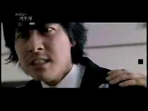 GUMMY- NAL GEUMAN IJUHYO MV (A MOMENT TO REMEMBER)