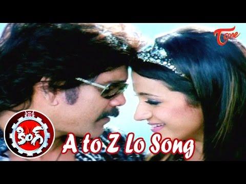 A To Z Lo Song | King Movie Songs |  Akkineni Nagarjuna | Trisha video