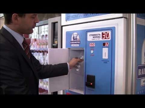 Отечественный аппарат по продаже молока