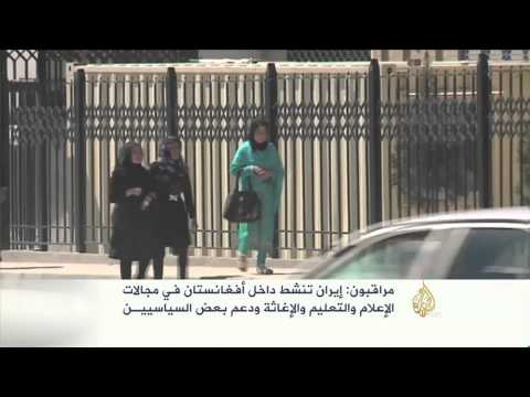 أفغانستان.. منطقة تنافس بين دول الجوار