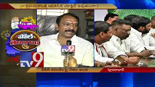 Poll Telangana: Political heat in Telangana ahead of Assembly elections || 20-09-2018