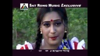 Download Bangla New Hot Song - 2016.