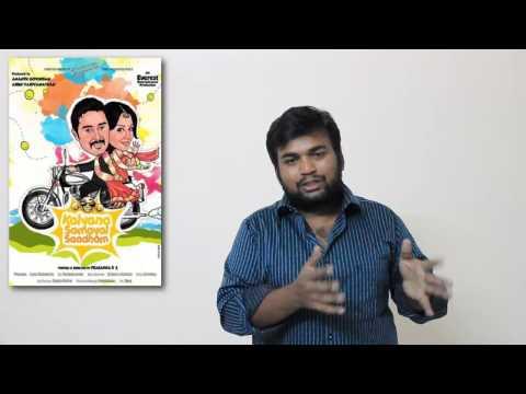 kalyana samayal saadham KSS review by prashanth