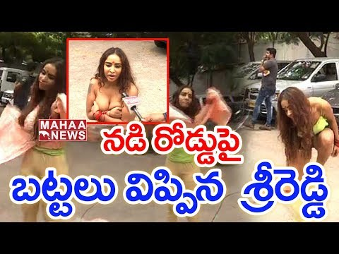 BREAKING NEWS!!! Sri Reddy Removes Her Dress In Public | Mahaa News Exclusive