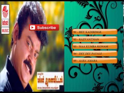 Makkal Aanai Ittal Tamil Movie Songs Jukebox Vijayakanth, Rekha video