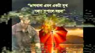 01  Thoi Thoi Bhalobasha   Afrin Rumi With Porshi BDmusic24 net mpeg4