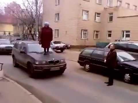 Бабка & BMW X5 Прикол)