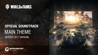 World of Tanks - Official Soundtrack: Main Theme