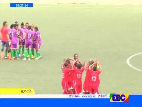 Sport eve news from EBC  Feb 23 2017