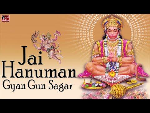 JAI HANUMAN GYAN GUN SAGAR - VERY PEACEFUL HANUMAN BHAJAN - हनुमान चालीसा - जय हनुमान