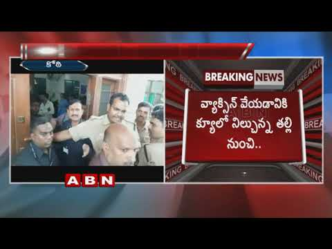 6 Days Infant Abducted in Koti Maternity Hospital
