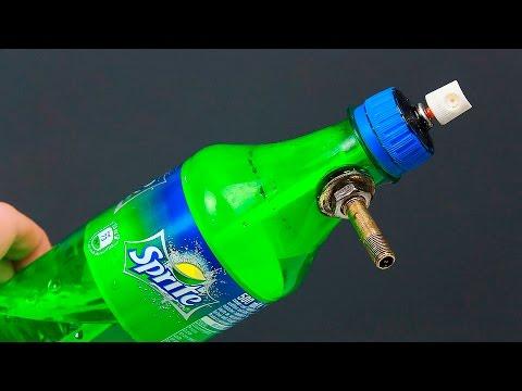 Необычная идея с бутылкой и баллончиком!/An unusual idea of using a bottle with a spray tube!