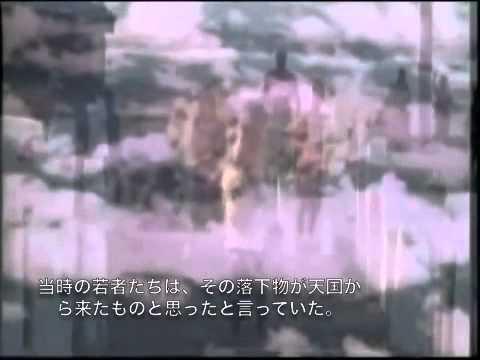 Marshall Islands Nuclear Testing and Health/マーシアル島の原爆実験と健康  日本語の字幕