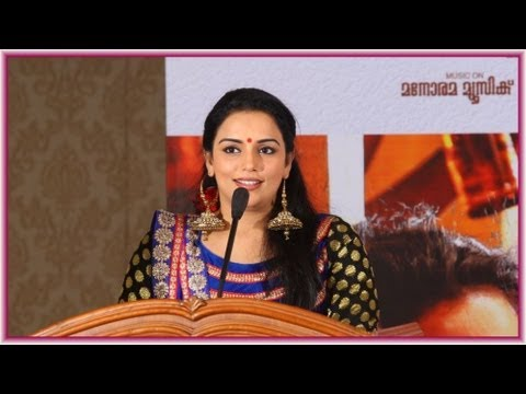 Swetha Menon speaking during Audio Release of Malayalam Movie Kalimannu