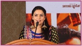 Kalimannu - Swetha Menon speaking during Audio Release of Malayalam Movie Kalimannu