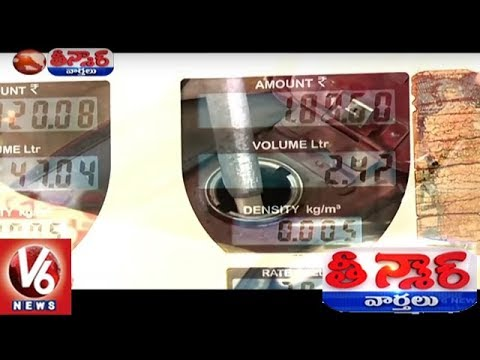 Fuel Rates : Petrol, Diesel Prices Touch All-Time Record | Teenmaar News