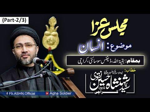 Majlis Aza: MoZoo INSAN by Allama Shahenshah Hussain Naqvi (Part-2)