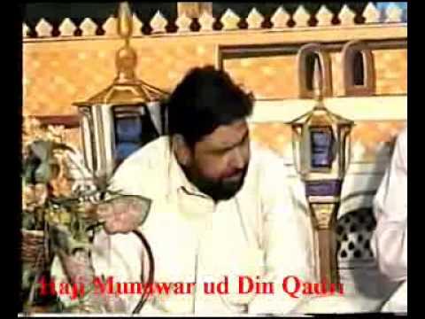 Haji Munawar ud Din Qadri (Madine diyan pak galiyan)