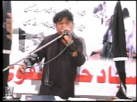 Main To Panjtan Ka Ghulam Hoon Hub E Ali.m4v video