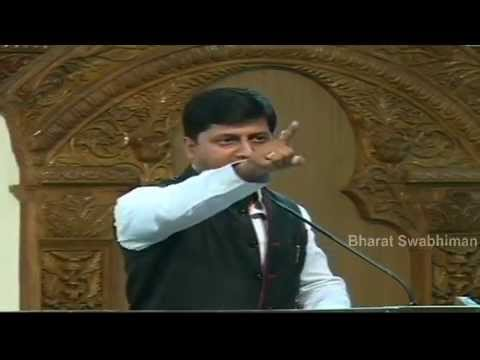 Kavi Manveer Madhur Addressing in Social Media Shivir 2014