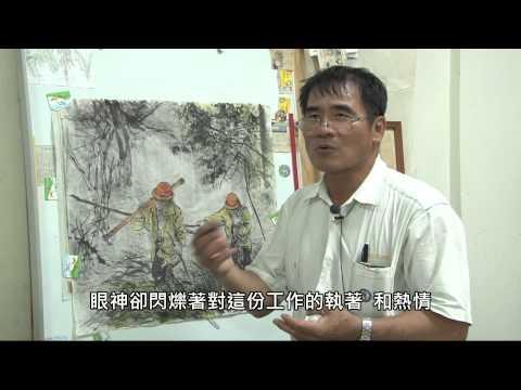 拾起畫筆的電工創作者-李升茂的外線水墨畫