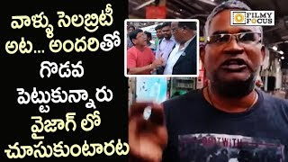 Facts Behind Jabardasth Shaking Seshu and Team Argument with TC in Railway Station