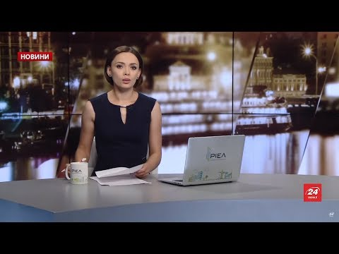 Випуск новин за 22:00: Гучна відставка у Трампа