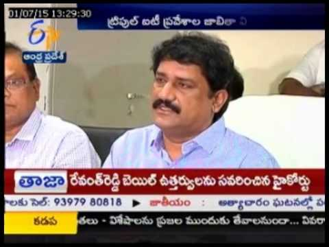 'We Are Planning To Develop Educational Cities'; Says AP Minister Ganta