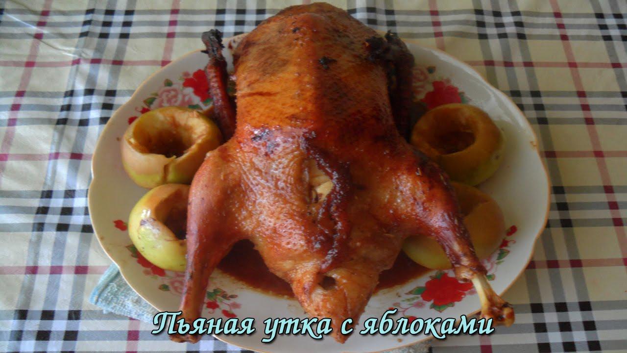 Утка с яблоками и апельсинами и медом в духовке пошаговый рецепт 2