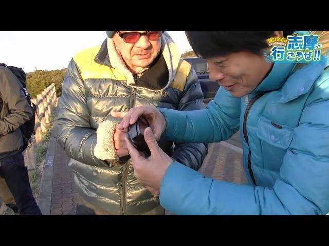 【33話】志摩市大王町・登茂山園地内にある夕陽展望スポットの桐垣展望台。 夕日が沈むのを堀ちゃんはどんな表情を見せてくれるのでしょうか。