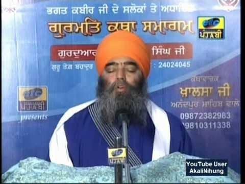 (6) salok kabeer je-Paramjit Singh Khalsa (anandpur sahib wale)